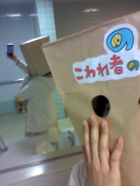 生きづらさレボリューション!the other side of 自撮り