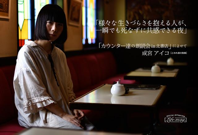チョコ一粒の重みのおはなしと、新潟インタビュー誌LIFE-mag.掲載中&朗読CD第3段 「わたしもそう思っているよ。」のこと