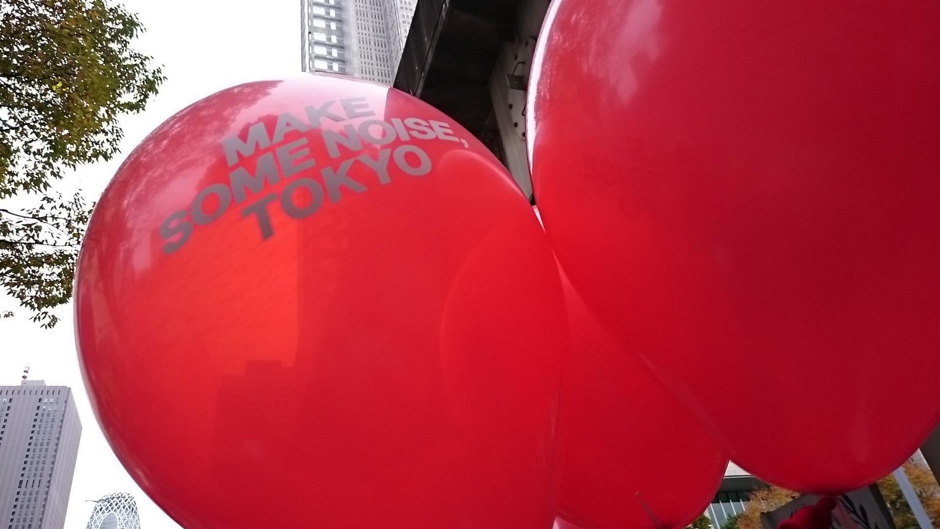 東京大行進2015!路上を歩くこと、それは自分の中にある「希望」を保つためでもある。