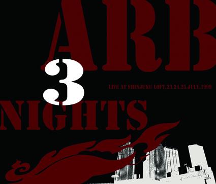 arb_3nights.jpg