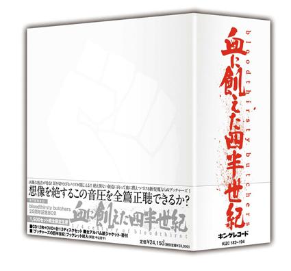 btb_BOX.jpg