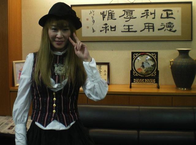 http://rooftop.cc/column/2010/10/08/Karin1001.JPG