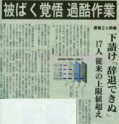 okinawa_times.jpg