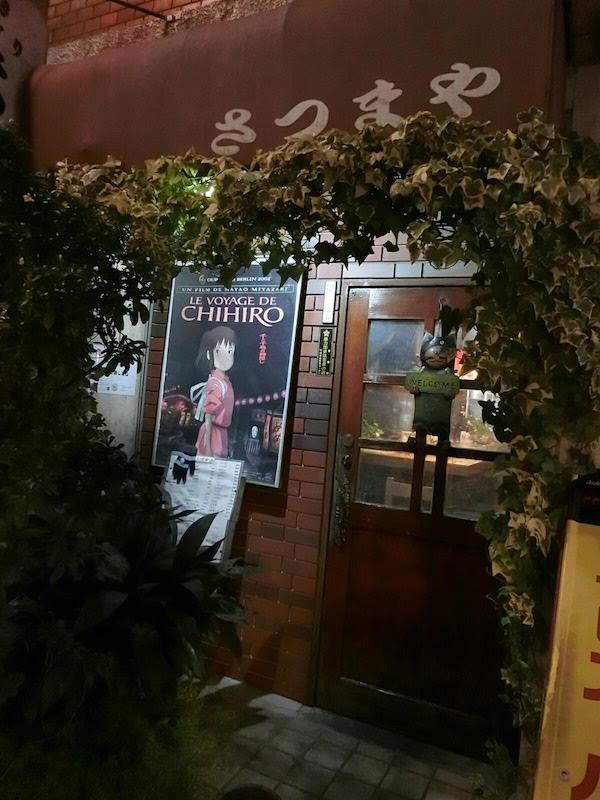 http://rooftop.cc/column/2017/04/03/rtkiyoshiami2.jpg