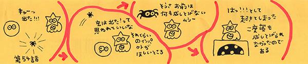 漫画54.jpg