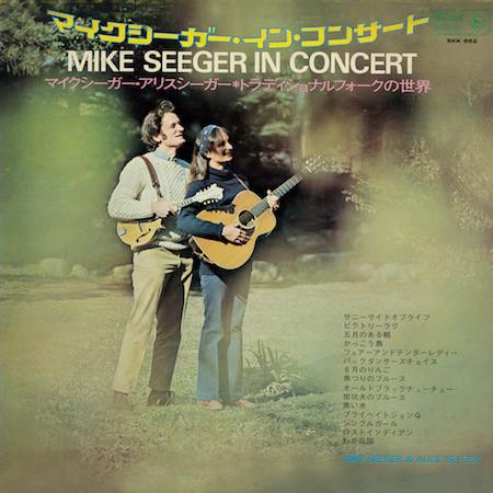 MIkeSeeger.jpg