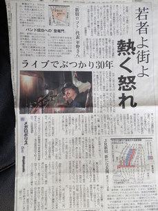 200604_asahi.jpg