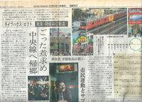 asagaya_open.jpg