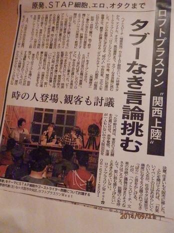 ojisan_04.jpg