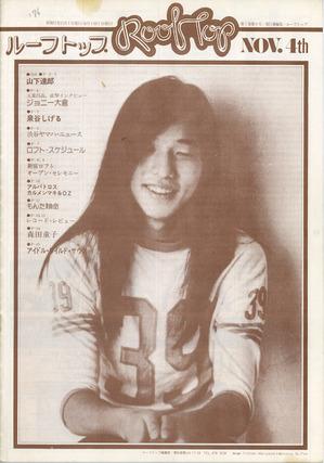 197611.jpg