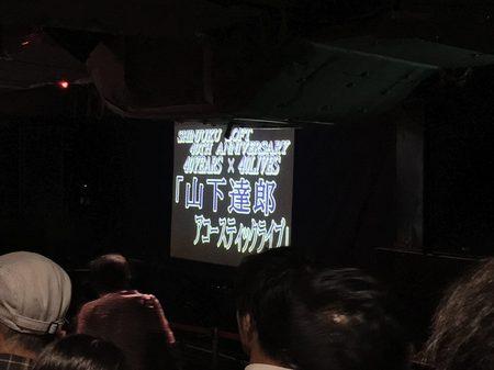 ojisan_01(タイトルバック).jpg