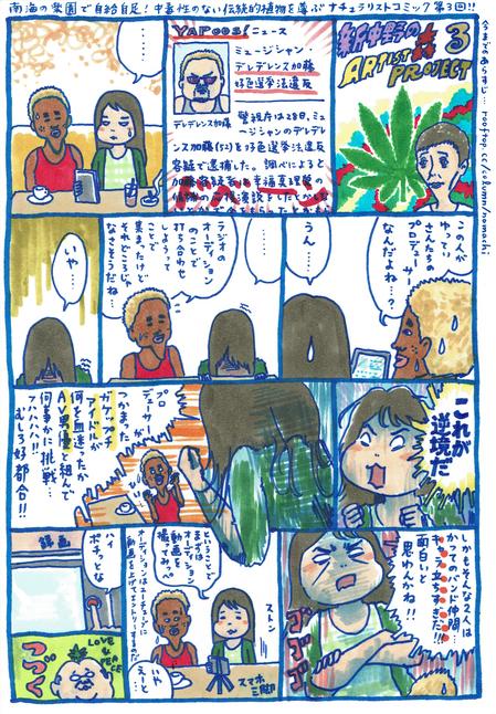 shinnakano03.jpg