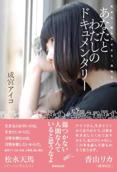 aico_fix-02_obi.png