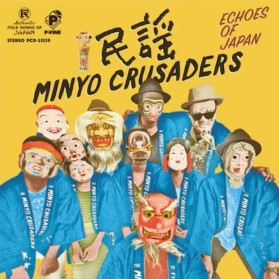 minyocrusaders_jkt201712_fixw_640_hq.jpg