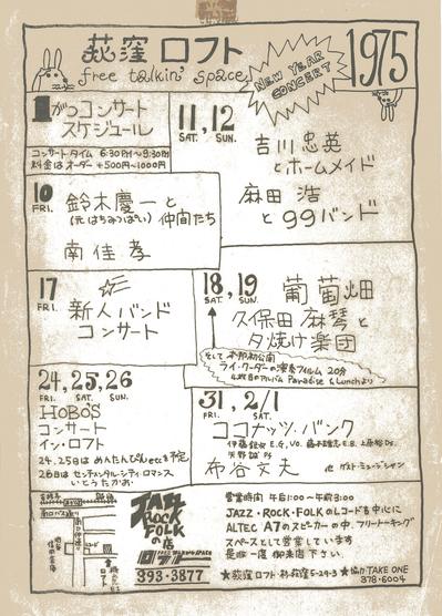 ojisan_02new.jpg