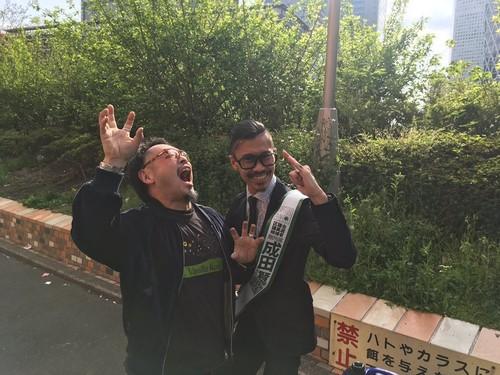 新宿区議選の大麻候補成田賢壱さんと.jpg