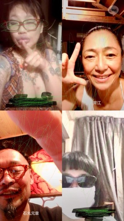 高樹沙耶さんとゲストとのガールズ大麻トーク。テーマは「大麻とセックス!」.jpg
