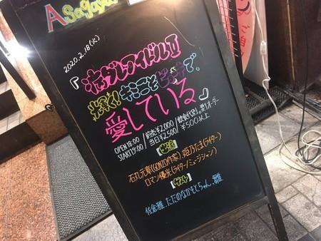 渋谷から阿佐ヶ谷にたどり着くのに、その日は1時間半かかりました。.jpg