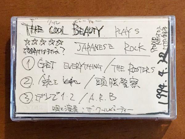 Rooftop-11-2.JPG