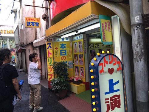 九州小倉へ行った。.jpg