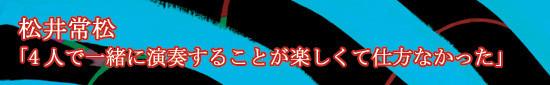 02_bn01.jpg