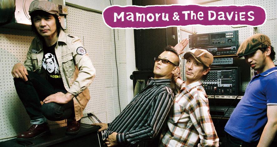 MAMORU & The DAViES