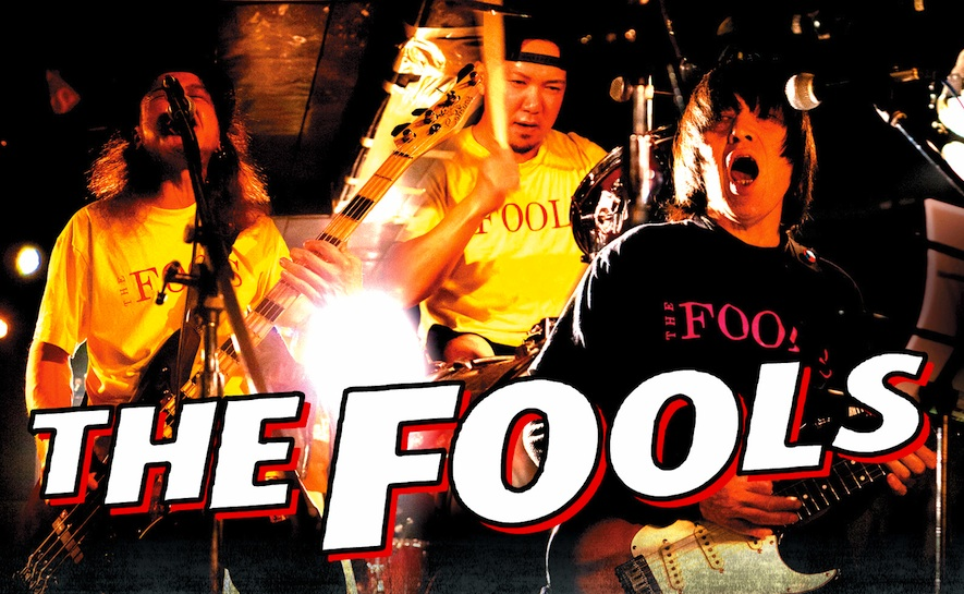 THE FOOLS(2012年3月号)