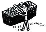 kinsio_record.jpg