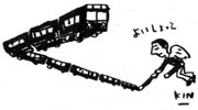 kinsio_train.jpg