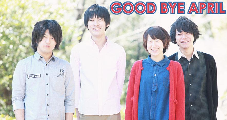 GOOD BYE APRIL(Rooftop2012年8月号)