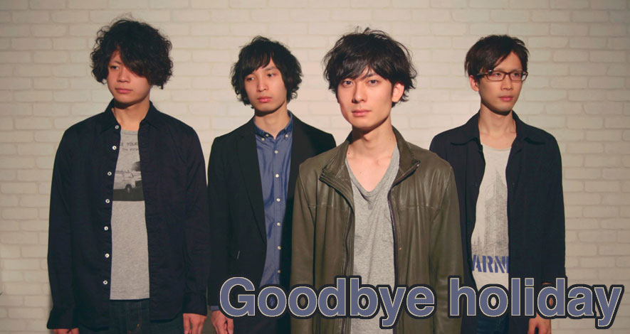 Goodbye holiday(Rooftop2013年1月号)