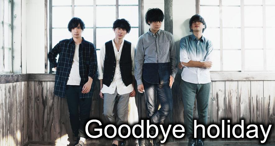 >Goodbye holiday