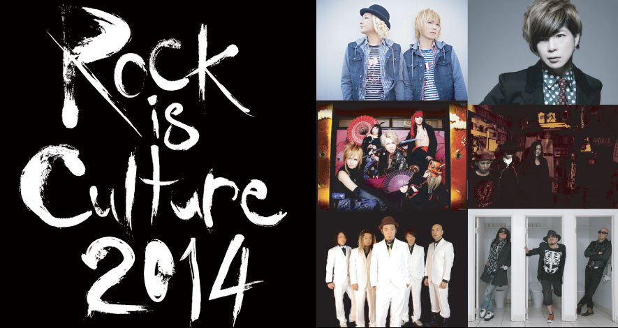 Rock is Culture 2014(Rooftop2013年12月号)