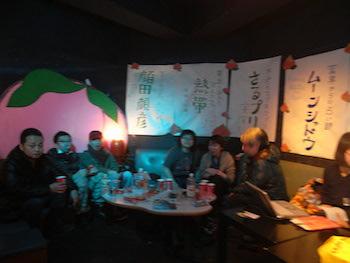 Cafe_Togenkyo.JPG