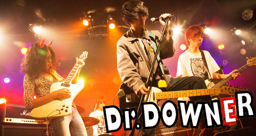 Dr.DOWNER(WEB Rooftop2014年1月)
