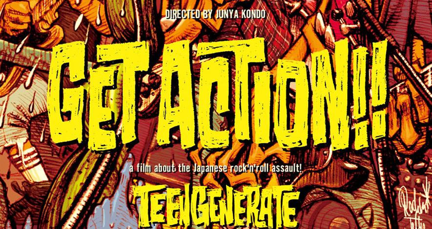近藤順也[TEENGENERATEのドキュメンタリー映画『GET ACTION!!』監督](web Rooftop2014年3月)
