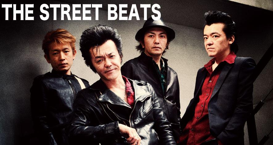 THE STREET BEATS(Rooftop2014年4月号)