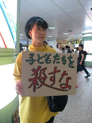 大木晴子photo_web.jpg