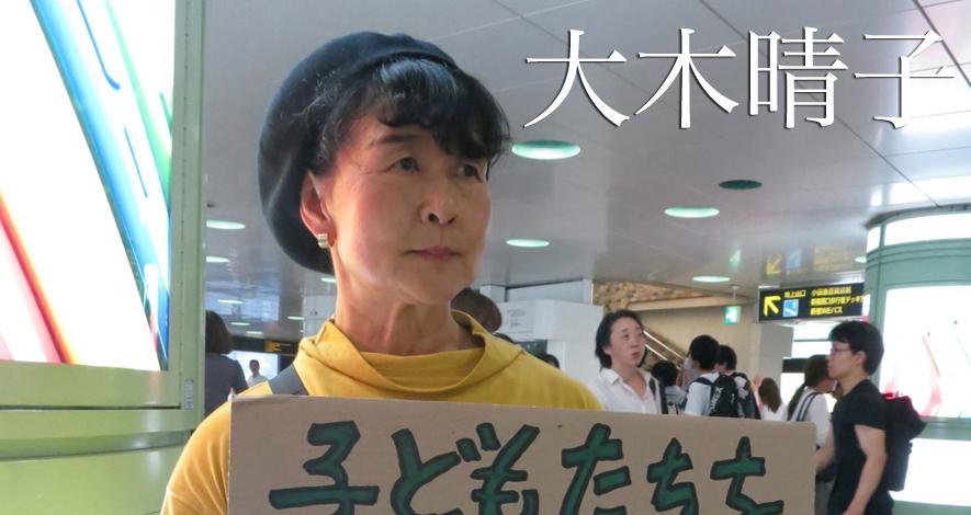 大木晴子(「明日も晴れ」)(Rooftop2014年8月号)