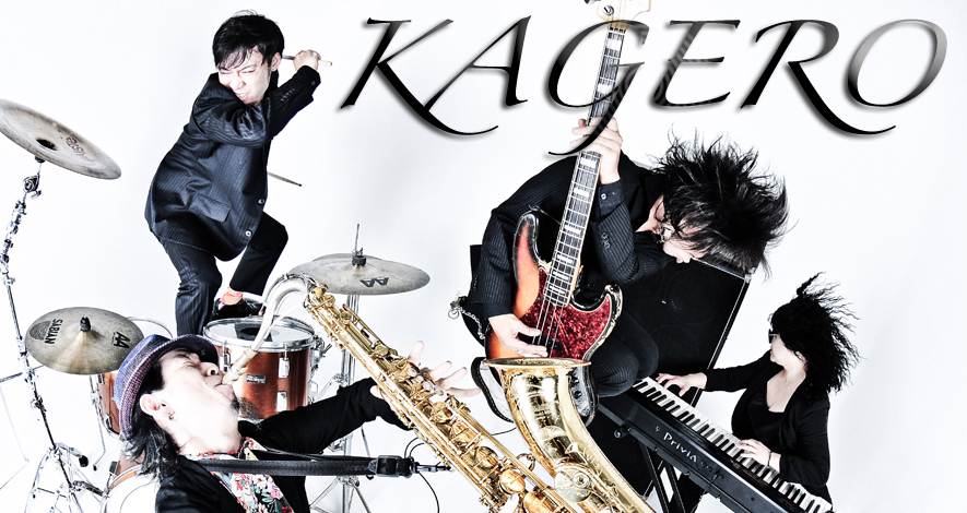 KAGERO(Rooftop2014年10月号)