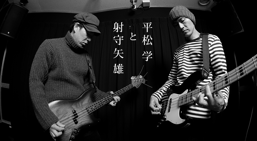 射守矢 雄と平松 学(Rooftop2015年2月号)