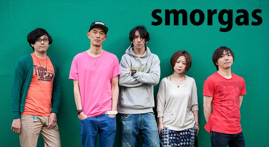 smorgas(Rooftop2015年9月号)