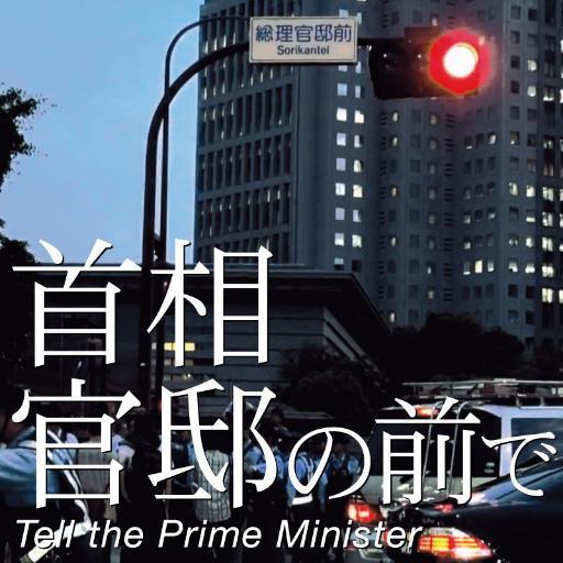 Movie_Flyer.jpg