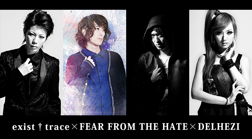 exist†trace×FEAR FROM THE HATE...