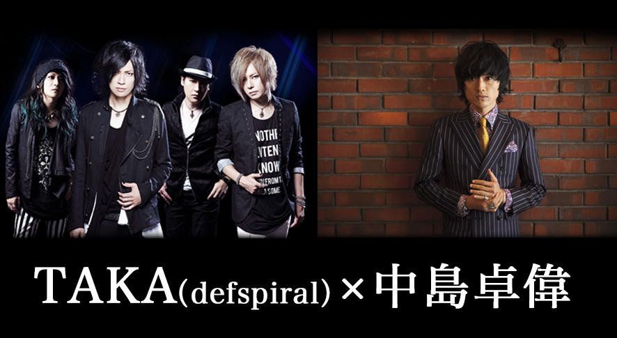 TAKA(defspiral)×中島卓偉(Rooftop2015年12月)