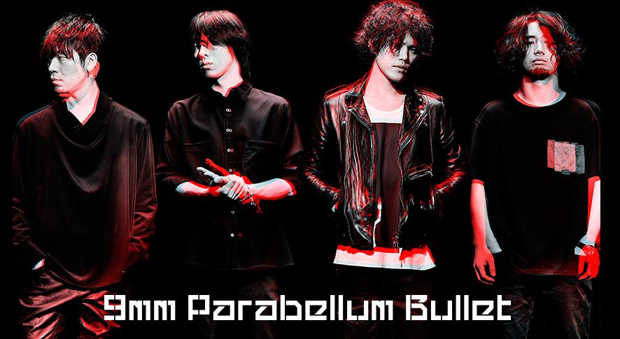 9mm Parabellum Bullet(Rooftop2016年5月号)
