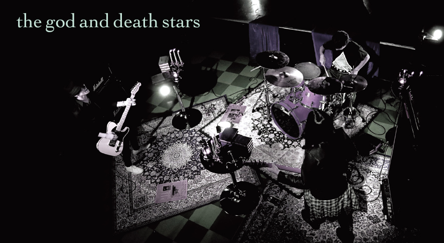 the god and death stars(Rooftop2016年11月号)