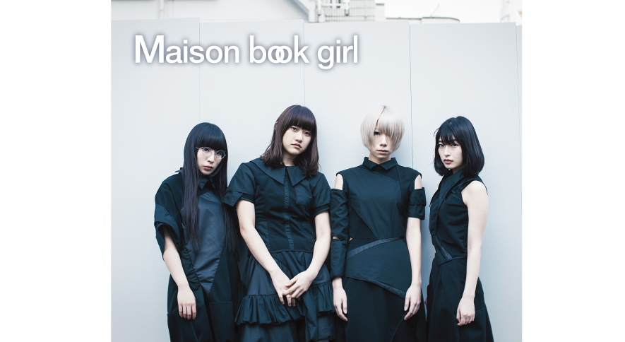 Maison book girl(Rooftop2017年4月号)