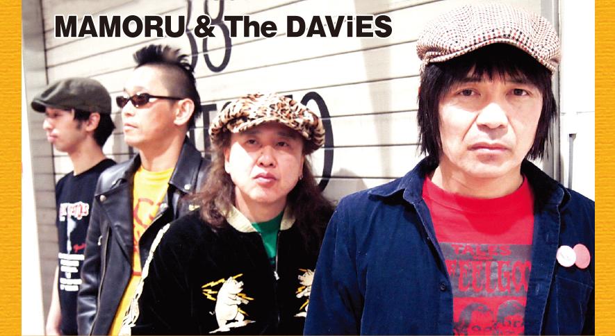 MAMORU & The DAViES(Rooftop2017年4月号)