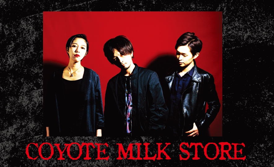 COYOTE MILK STOR(Rooftop2017年6月号)